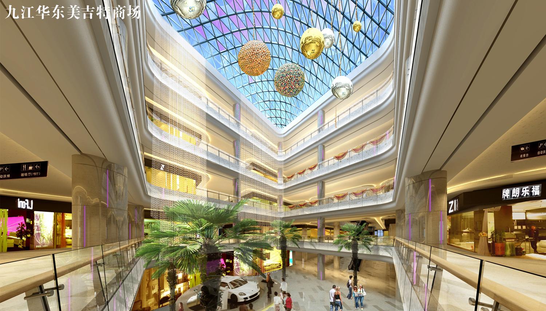 江西南昌 九江大型百货商超室内布局设计,商场卖场找长沙铭家装饰图片
