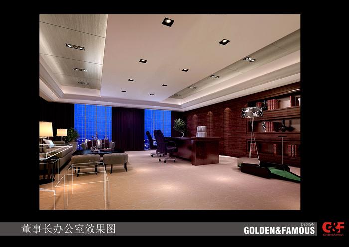 > 上海莘北招商中心及办公楼设计方案