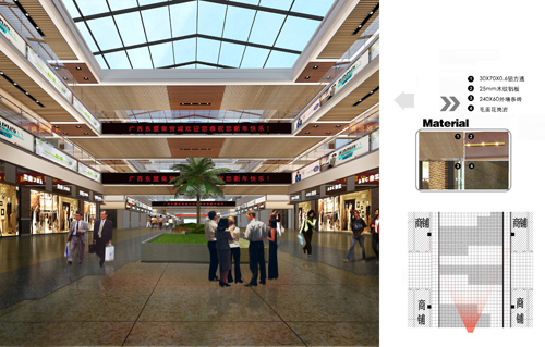商场设计 100元/㎡ 营销中心设计 300元/㎡ 样板房设计 600元/㎡ 软装
